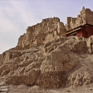 Начало подъема к дворцу Цапаранга