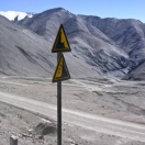 Въезд на Тибетское плато