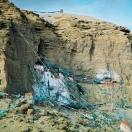 Пещерный монастырь Гуругем