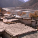 Деревня Диа