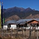 Дом народа монпа