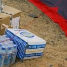 Палатка растянута на упаковках воды, при этой температуре - упаковках льда