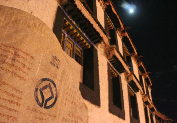 Ночь в Джоканге
