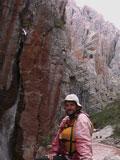Внутри первого каньона