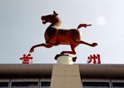 Ланжоу
