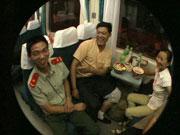 Китайский народ